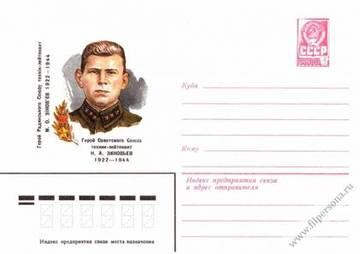 http://s7.uploads.ru/t/ZMrxH.jpg