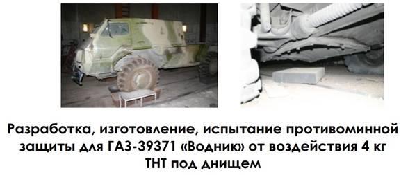 http://s7.uploads.ru/t/ZOVht.jpg