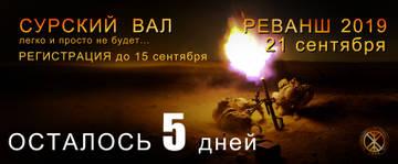 http://s7.uploads.ru/t/ZOhEB.jpg