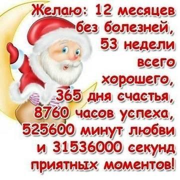 http://s7.uploads.ru/t/ZP5cY.jpg