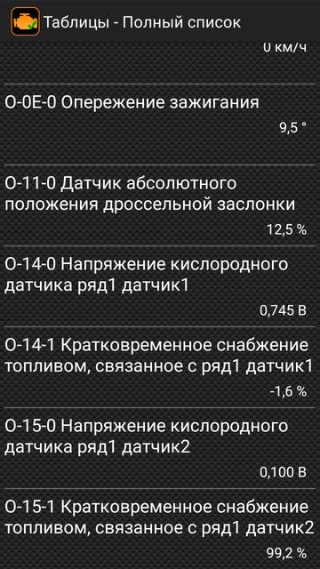 http://s7.uploads.ru/t/ZQObH.png
