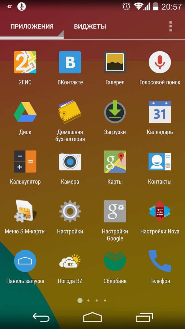 http://s7.uploads.ru/t/ZRXud.png