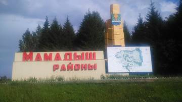 http://s7.uploads.ru/t/ZSDW3.jpg
