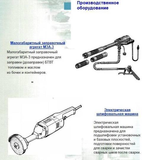 http://s7.uploads.ru/t/ZV5uX.jpg