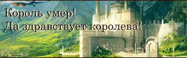 http://s7.uploads.ru/t/ZVYcM.jpg
