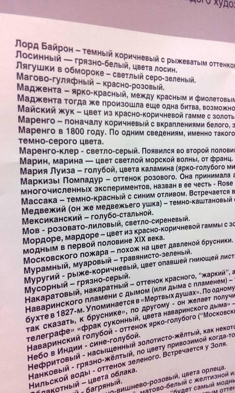 http://s7.uploads.ru/t/Zcimh.jpg