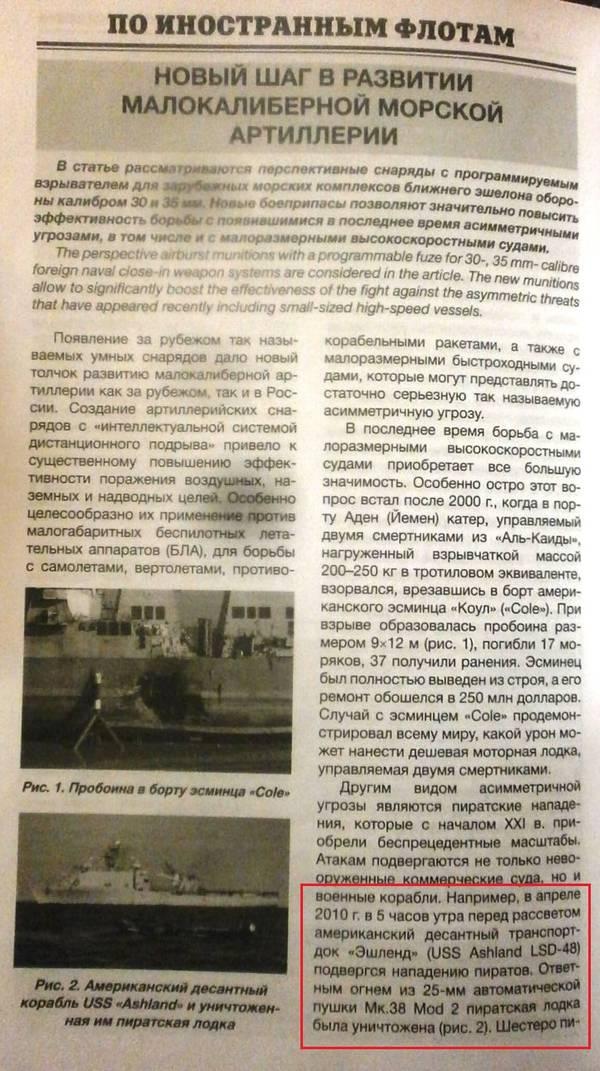 http://s7.uploads.ru/t/ZdMRv.jpg