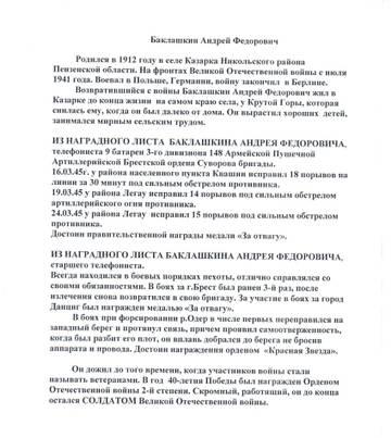 http://s7.uploads.ru/t/ZdYlK.jpg