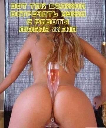 http://s7.uploads.ru/t/Zel0h.jpg