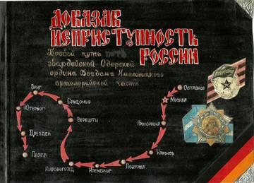 http://s7.uploads.ru/t/ZhOs2.jpg
