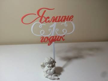 http://s7.uploads.ru/t/Zhmtn.jpg