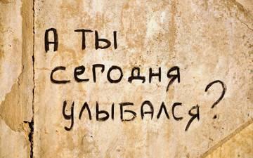 http://s7.uploads.ru/t/Zj3QG.jpg