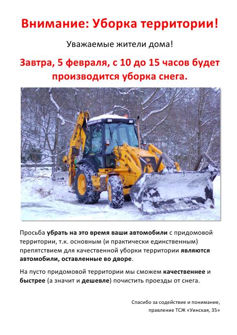 http://s7.uploads.ru/t/Zj6dl.png