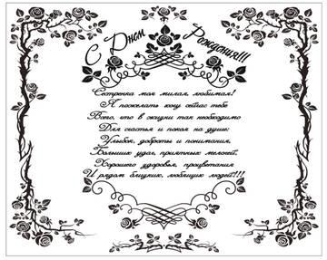 http://s7.uploads.ru/t/ZkWv1.jpg