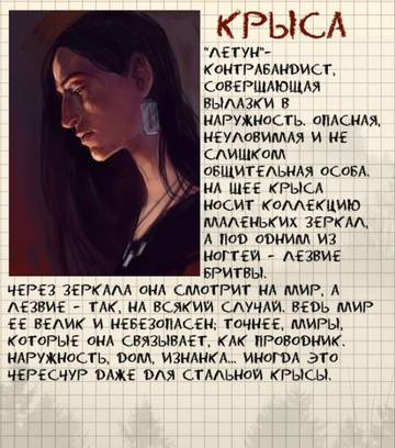http://s7.uploads.ru/t/ZkrDQ.jpg