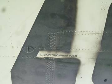http://s7.uploads.ru/t/ZlTFQ.jpg