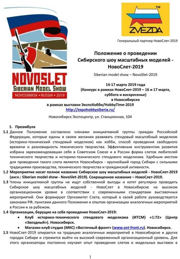 http://s7.uploads.ru/t/ZoBA1.jpg