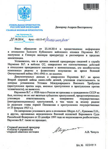 http://s7.uploads.ru/t/ZoS2p.jpg