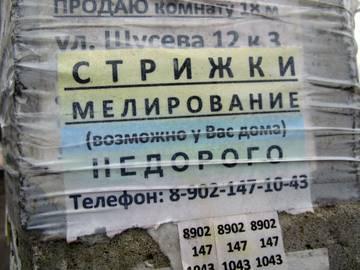 http://s7.uploads.ru/t/ZpYA6.jpg
