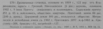 http://s7.uploads.ru/t/ZryoP.jpg