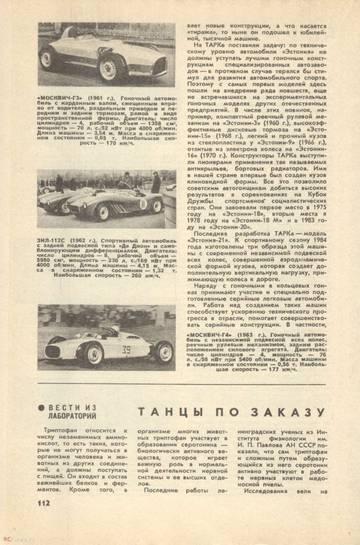 http://s7.uploads.ru/t/Zs1xu.jpg