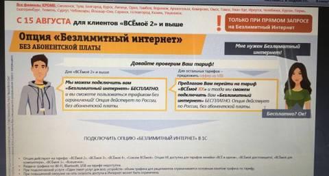 http://s7.uploads.ru/t/ZtAko.jpg