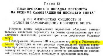 http://s7.uploads.ru/t/ZtF9N.jpg