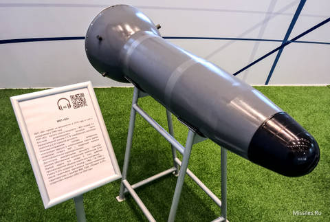Ядерный боеприпас «83» - боевой блок баллистической ракеты Р-27У комплекса Д-5У. Zurjm