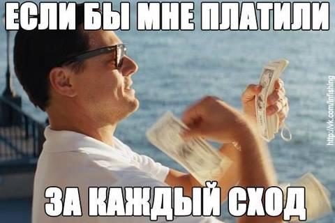 http://s7.uploads.ru/t/ZwHMj.jpg