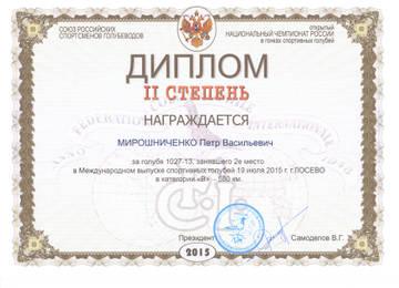 http://s7.uploads.ru/t/Zx0TU.jpg