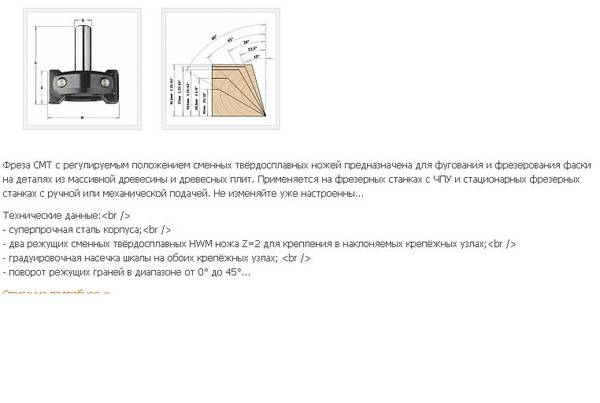 http://s7.uploads.ru/t/ZxUz2.jpg