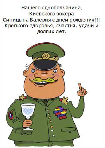http://s7.uploads.ru/t/a3v6q.jpg
