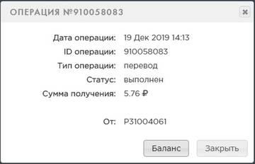 http://s7.uploads.ru/t/a5ycG.jpg