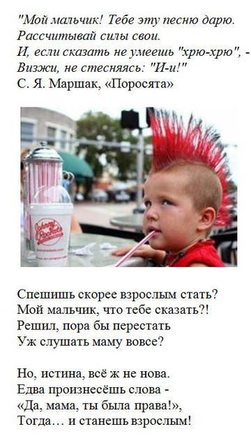 http://s7.uploads.ru/t/a6JN0.jpg