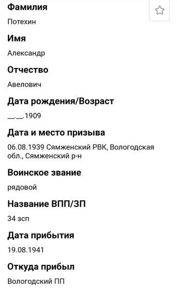http://s7.uploads.ru/t/a7s6X.jpg