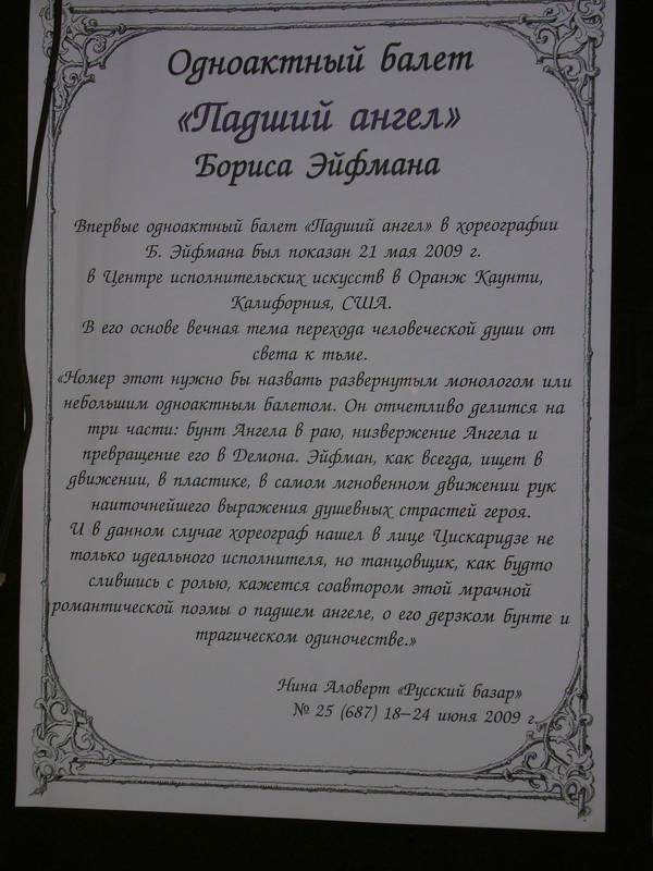 http://s7.uploads.ru/t/a8DsN.jpg