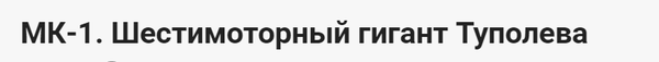 http://s7.uploads.ru/t/aA4Kz.png