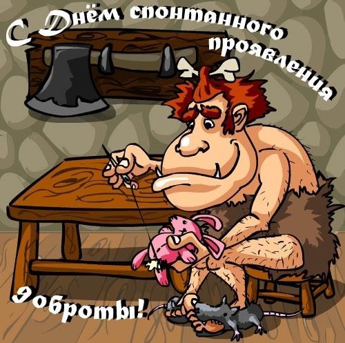 http://s7.uploads.ru/t/aAoEV.jpg