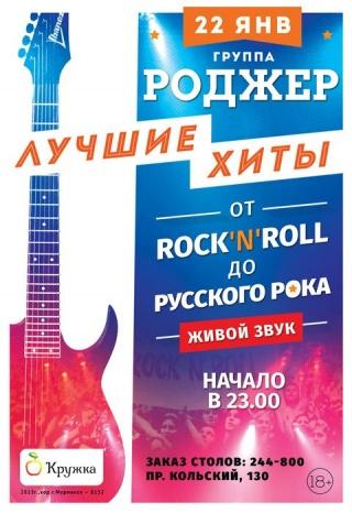 http://s7.uploads.ru/t/aDlOH.jpg
