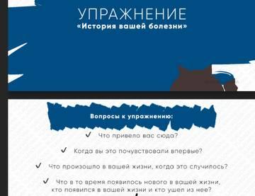 http://s7.uploads.ru/t/aDvTu.jpg