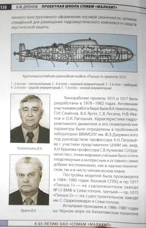 http://s7.uploads.ru/t/aEZC9.jpg