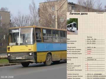 http://s7.uploads.ru/t/aGXYR.jpg