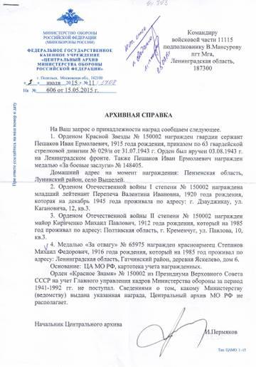http://s7.uploads.ru/t/aIEum.jpg