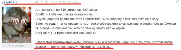 http://s7.uploads.ru/t/aKn1s.png
