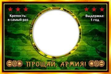 http://s7.uploads.ru/t/aQdel.jpg