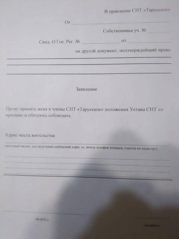 http://s7.uploads.ru/t/aWZdD.jpg