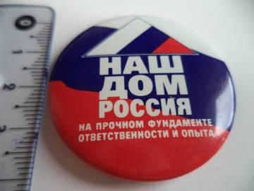 http://s7.uploads.ru/t/aWu6M.jpg