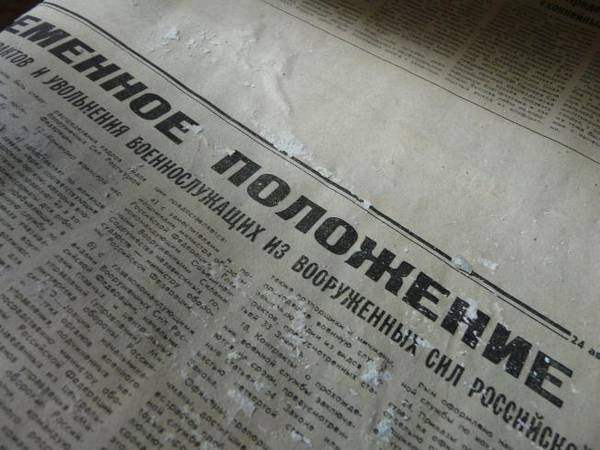 http://s7.uploads.ru/t/aZBRz.jpg