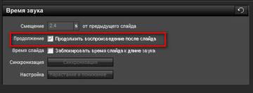 http://s7.uploads.ru/t/adBi5.jpg