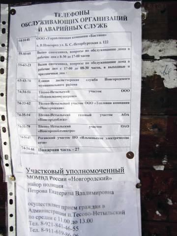 http://s7.uploads.ru/t/adUGe.jpg